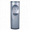 Vertical Bottless Pou Water Cooler Water Dispenser YLRS-A4     4