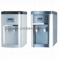 Standing Bottless Pou Water Cooler Water Dispenser YLRS-A4     7