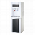Vertical Bottless Pou Water Cooler Water Dispenser YLRS-A4     11