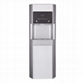 Floor Bottless Pou Water Dispenser Water Cooler YLRS-A14