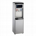 Mains Fed Bottless Pou Water Cooler Water Dispenser YLRS-A17