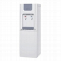Hot and Cold Filtering Water Cooler Water Dispenser YLRS-A21