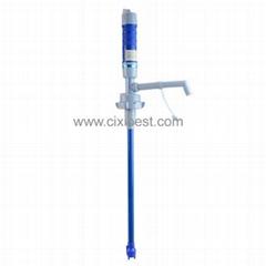Gallon Bottle Water Pump Battery Water Pump BP-23
