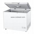 258L DC Solar Fridge Solar Refrigerator