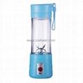 Sky Blue Juice Cup USB Juice Blender BJ-05