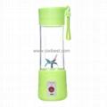 6 Blade Usb Juice Blender Juice Cup BJ-06