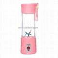 Electric Usb Juice Blender Juice Cup BJ-07