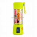 Light Green Juice Cup Juice Blender BJ-09