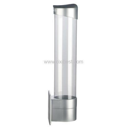 Magnetic Si  er Cup Holder Cup Dispenser BH-02 1