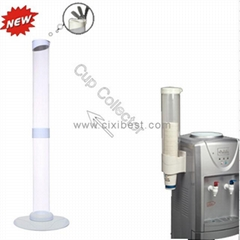 Floor Cup Collector Cup Dispenser Cup Holder BH-11