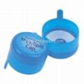 55mm Non Spill Water Bottle Closure