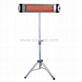 Remote Control Quartz Heating Infrared Heater BI-106