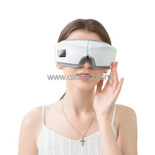 Wireless Vibrating Eye Massager Eye Fatigue Massager JB-018 4