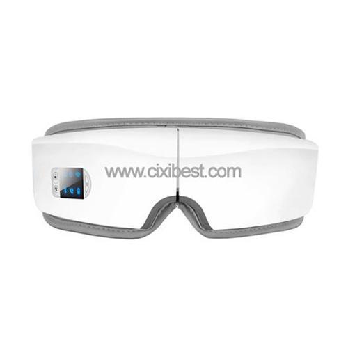 Wireless Vibrating Eye Massager Eye Fatigue Massager JB-018 1