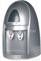 Point Of Use Water Dispenser YL-23