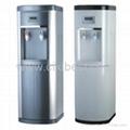 RO Water Dispenser YL-03