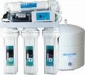 Auto Flush Reverse Osmosis Water