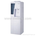 Plastic Vertical Office Water Cooler Dispenser YLRS-B4