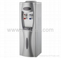 Hot Sale Standing Hot Cold Water Cooler Dispenser YLRS-B8