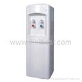 Top Load Standing Korea Water Cooler Dispenser YLRS-B19