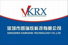 深圳市凯瑞欣科技有限公司