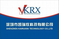 SHENZHEN KAIRUIXIN TECHNOLOGY CO.,LTD.