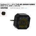 SMA-13-S  1
