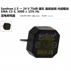 SMA-13-S  (Hot Product - 1*)