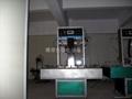 自動噴漆機