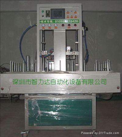 自動噴漆機械設備 3