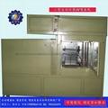 自動噴漆機械設備 噴油機 3