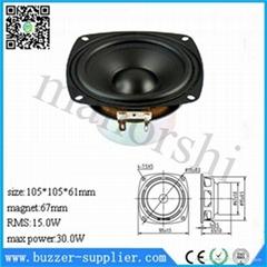 90Hz Model Music Loudspeakers