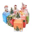 聖誕節禮品盒