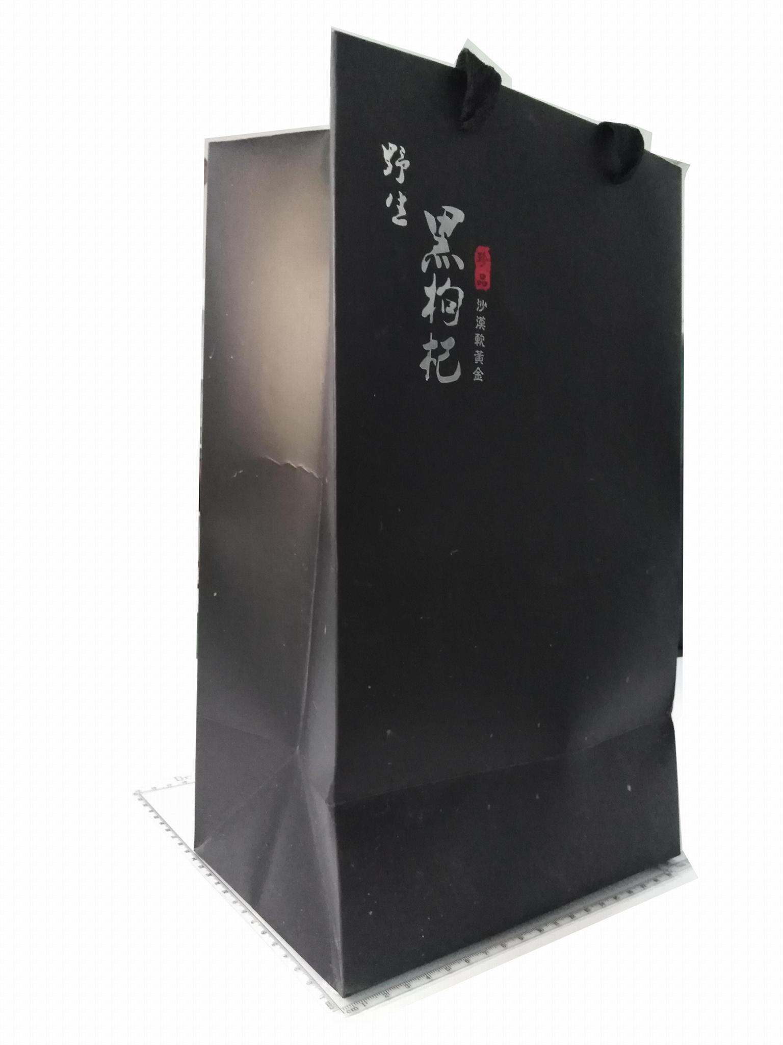纸袋礼品袋购物袋手提袋 4