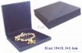塑胶盒珠宝首饰盒