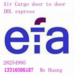 广州DHL国际快递代理