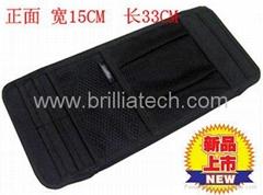 布地兰广州汽车精品遮阳板多用途储物袋证件收纳袋