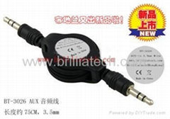 布地蘭深圳汽車用品導航儀IPHONE AUX線
