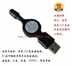 布地蘭深圳汽車精品車載USB車充插頭