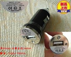 布地兰深圳汽车精品USB车充手机充电器