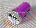 Car special USB car charger