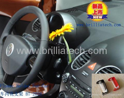 Brilliatech Car Accessories Flower Holder For Car Room