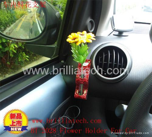 Brilliatech Car Accessories Flower Holder For Car Room