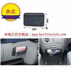 布地兰汽车用品汽车CD证件手机多功能收纳包