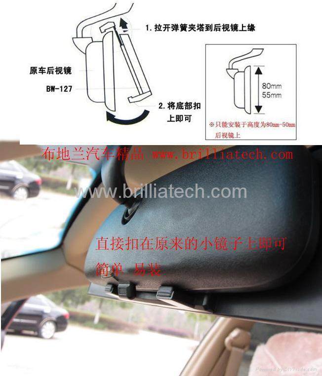 Anti-glare rearview mirror