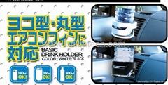 布地蘭汽車精品車用置物飲料架