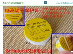 電池端子防腐蝕高性能油膏