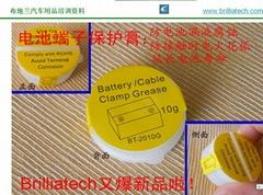 电池端子防腐蚀高性能油膏