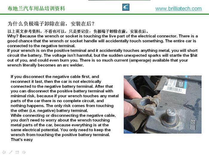 电池防腐蚀