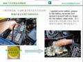 防腐蚀性能油膏